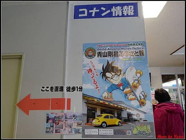 日本day3-午餐0003.jpg