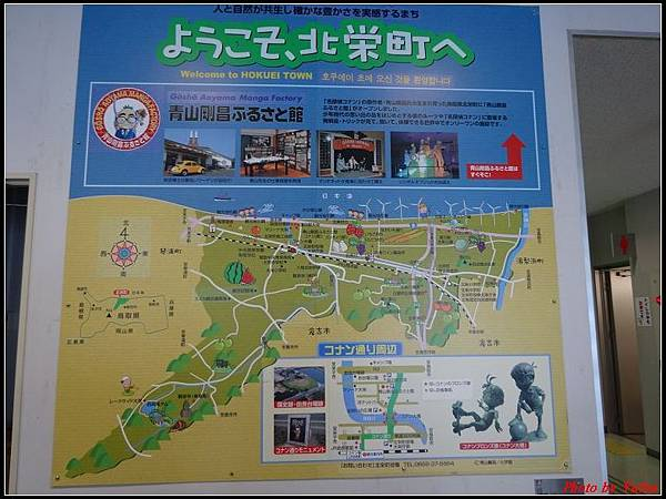 日本day3-午餐0008.jpg