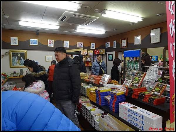 日本day3-午餐0009.jpg