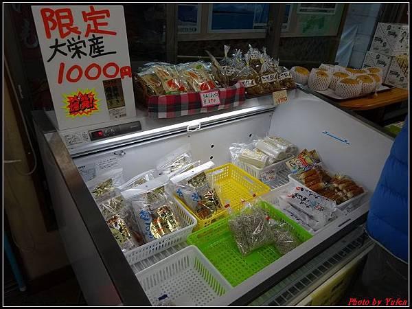 日本day3-午餐0010.jpg