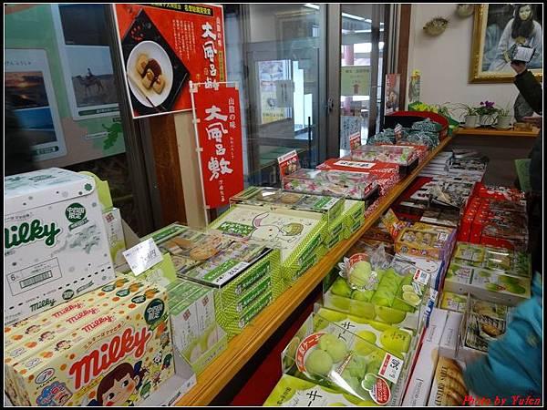 日本day3-午餐0012.jpg