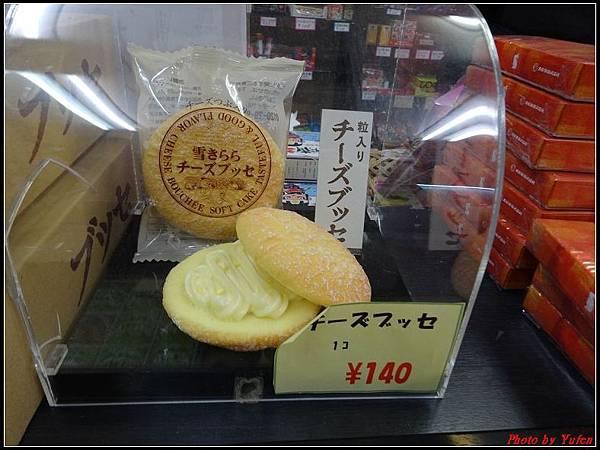 日本day3-午餐0013.jpg