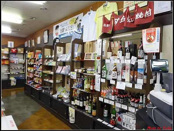 日本day3-午餐0015.jpg