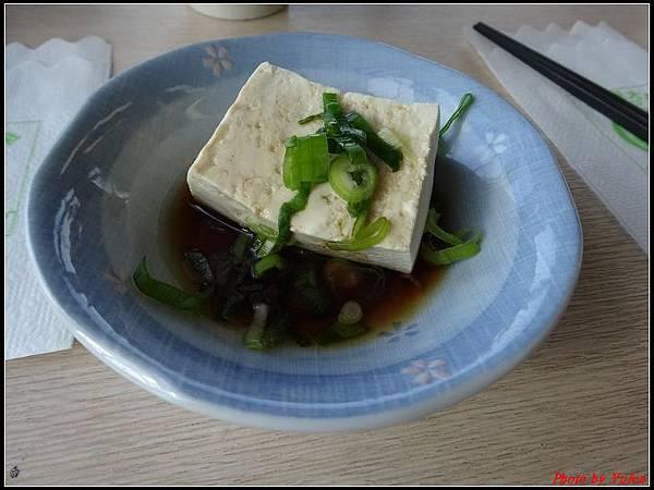 日本day3-午餐0025.jpg