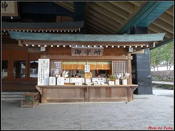 日本day3-出雲大社0019.jpg