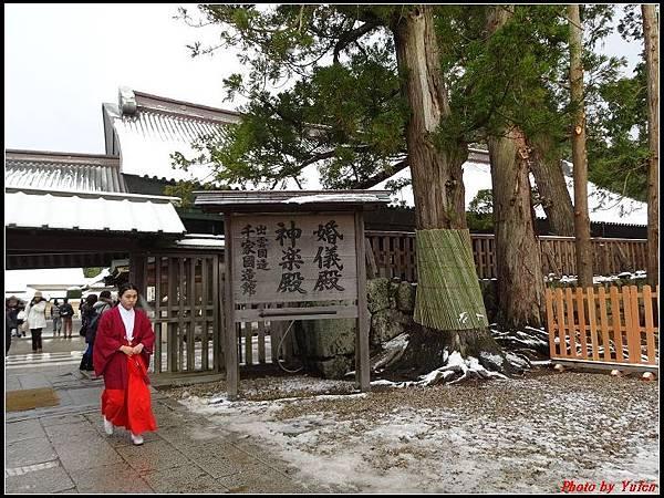 日本day3-出雲大社0023.jpg