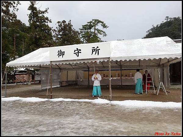 日本day3-出雲大社0025.jpg