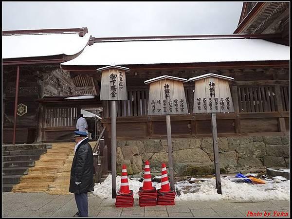 日本day3-出雲大社0031.jpg