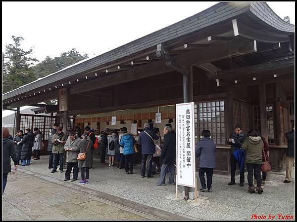 日本day3-出雲大社0053.jpg