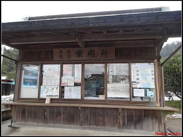 日本day3-出雲大社0057.jpg