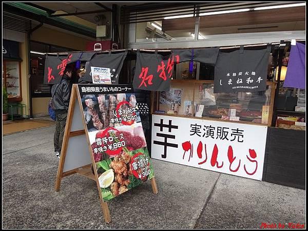 日本day3-出雲大社0061.jpg