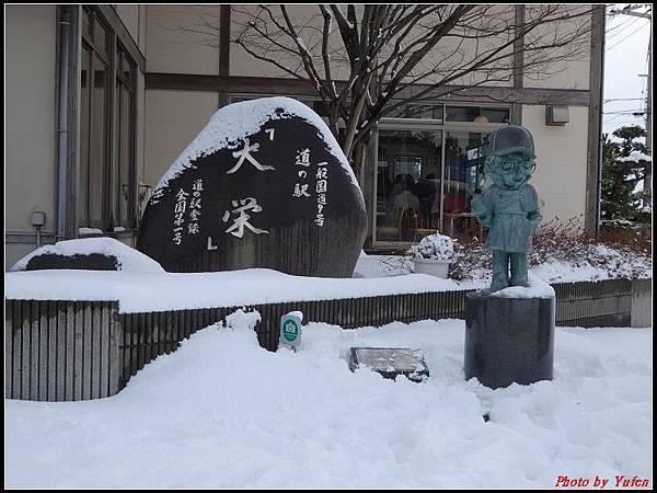 日本day3-柯南(青山剛昌)紀念館0002.jpg