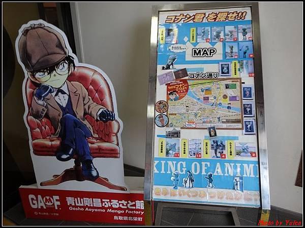 日本day3-柯南(青山剛昌)紀念館0008.jpg