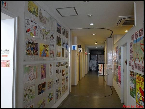 日本day3-柯南(青山剛昌)紀念館0010.jpg