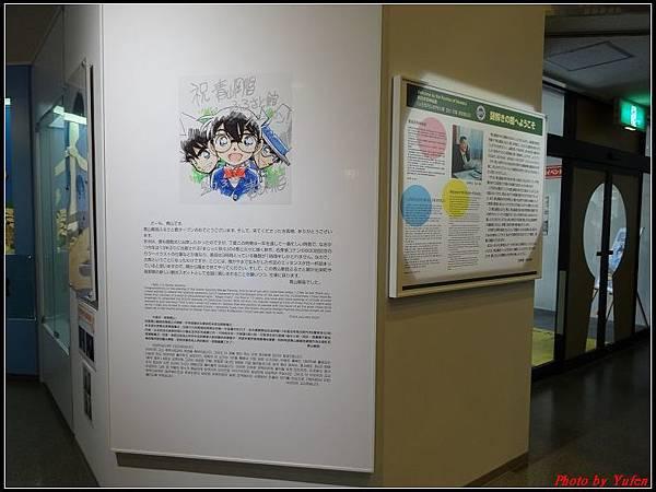 日本day3-柯南(青山剛昌)紀念館0014.jpg
