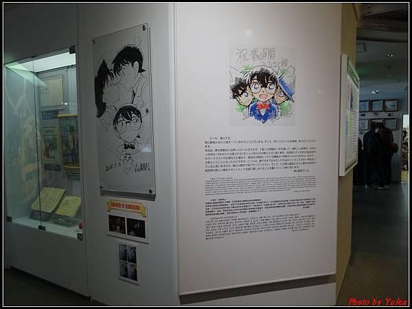 日本day3-柯南(青山剛昌)紀念館0016.jpg