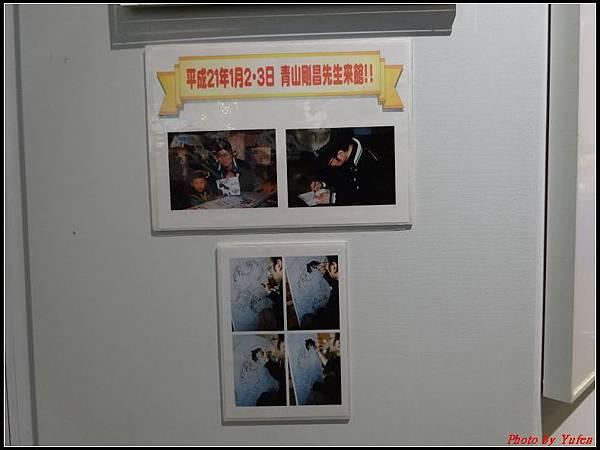 日本day3-柯南(青山剛昌)紀念館0018.jpg