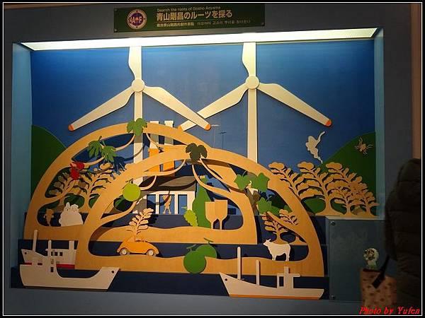 日本day3-柯南(青山剛昌)紀念館0023.jpg