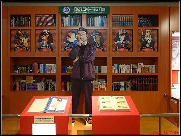 日本day3-柯南(青山剛昌)紀念館0042.jpg