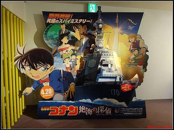 日本day3-柯南(青山剛昌)紀念館0049.jpg