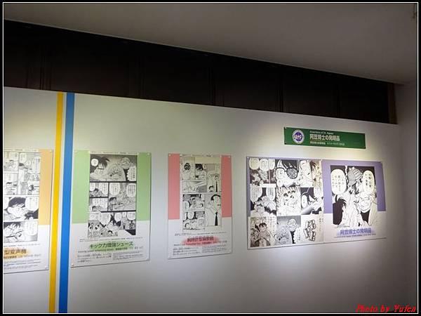 日本day3-柯南(青山剛昌)紀念館0050.jpg