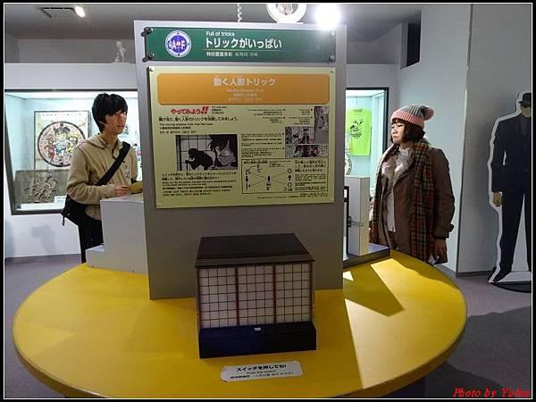 日本day3-柯南(青山剛昌)紀念館0052.jpg
