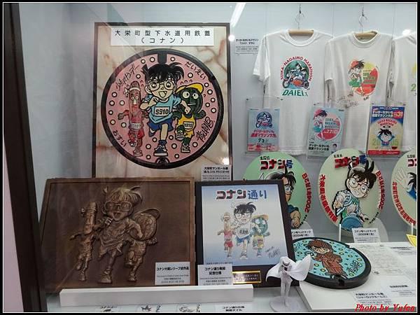 日本day3-柯南(青山剛昌)紀念館0054.jpg