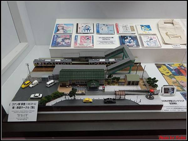 日本day3-柯南(青山剛昌)紀念館0059.jpg