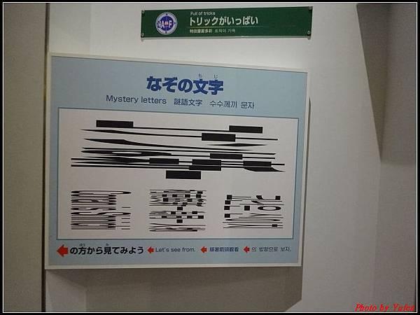 日本day3-柯南(青山剛昌)紀念館0060.jpg