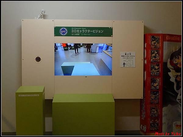 日本day3-柯南(青山剛昌)紀念館0072.jpg