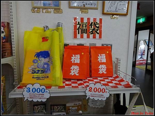 日本day3-柯南(青山剛昌)紀念館0098.jpg