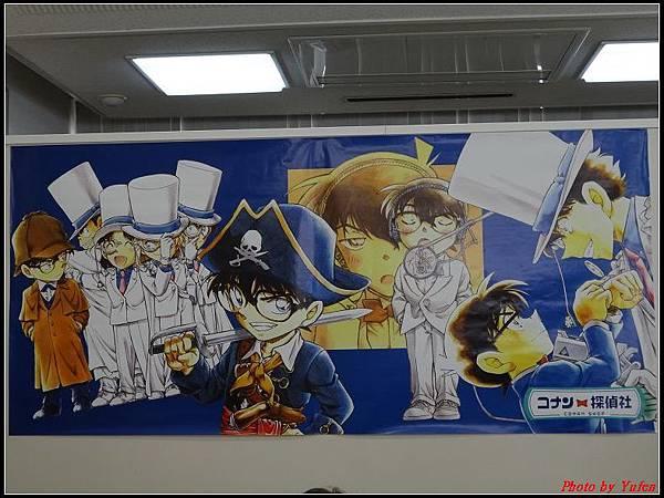 日本day3-柯南(青山剛昌)紀念館0103.jpg