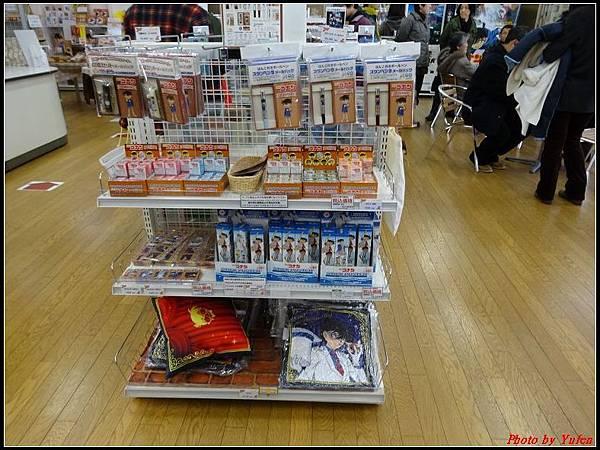 日本day3-柯南(青山剛昌)紀念館0104.jpg