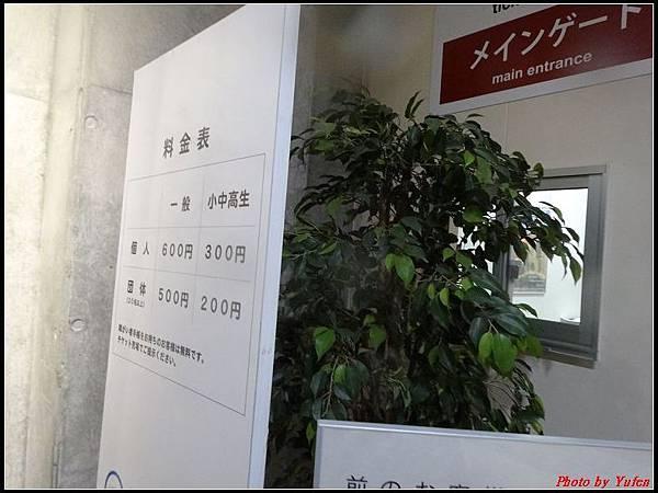 日本day3-砂美術館0001.jpg