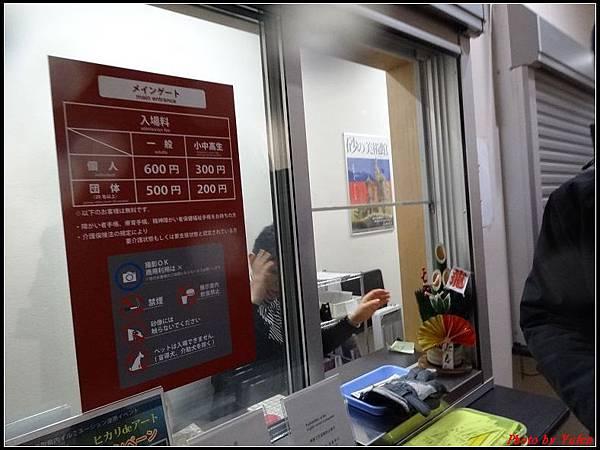 日本day3-砂美術館0003.jpg