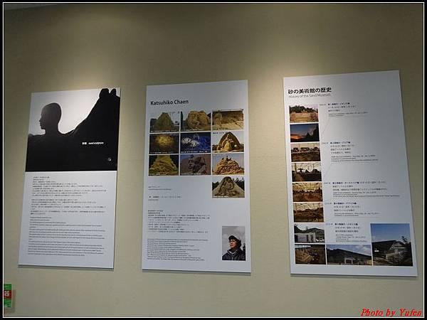 日本day3-砂美術館0012.jpg