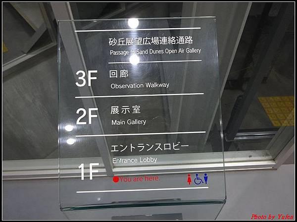 日本day3-砂美術館0014.jpg