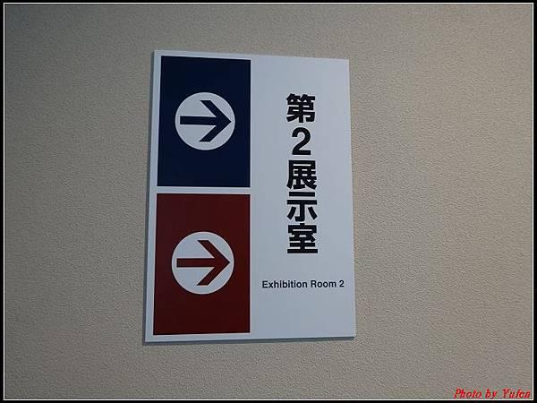 日本day3-砂美術館0015.jpg