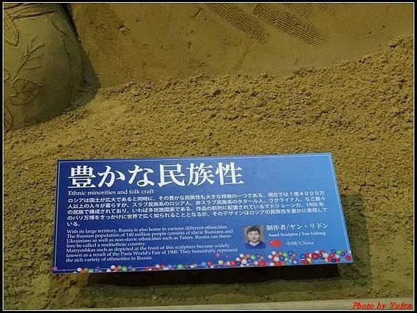 日本day3-砂美術館0026.jpg
