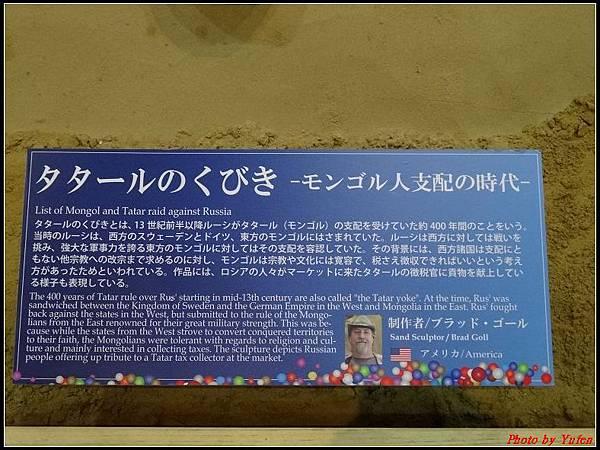 日本day3-砂美術館0031.jpg