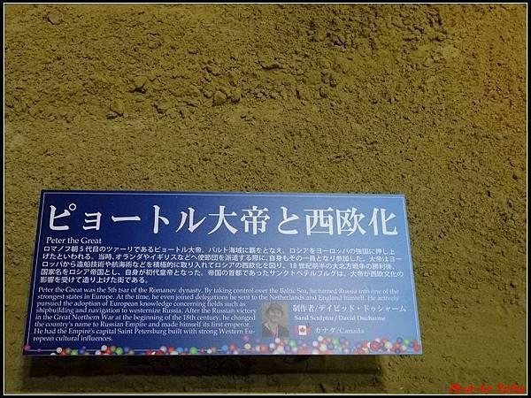 日本day3-砂美術館0037.jpg