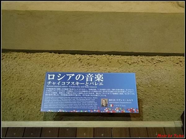日本day3-砂美術館0049.jpg