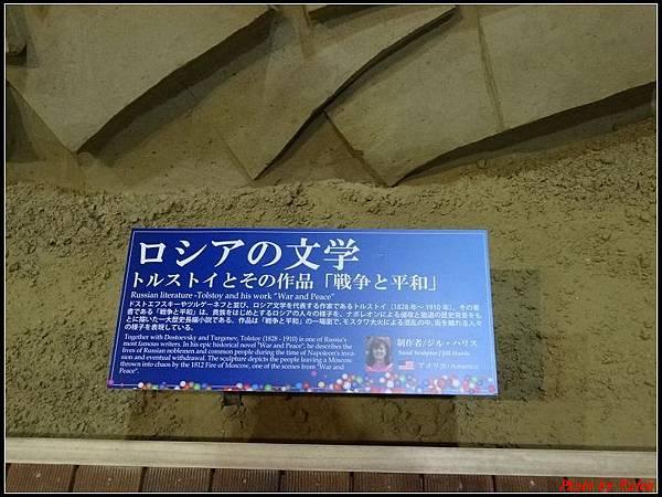日本day3-砂美術館0050.jpg