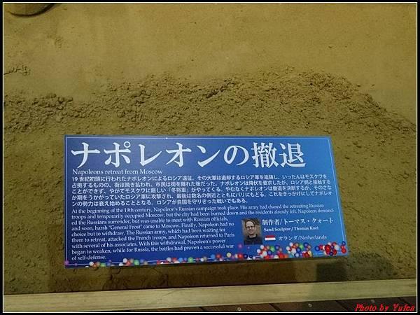 日本day3-砂美術館0057.jpg