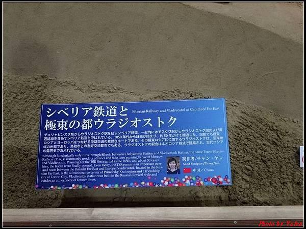 日本day3-砂美術館0063.jpg