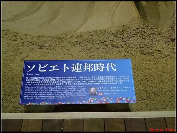 日本day3-砂美術館0066.jpg