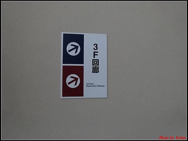 日本day3-砂美術館0078.jpg