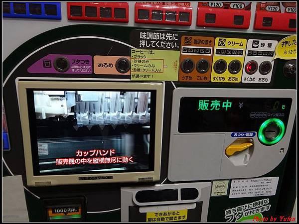 日本day3-砂美術館0099.jpg