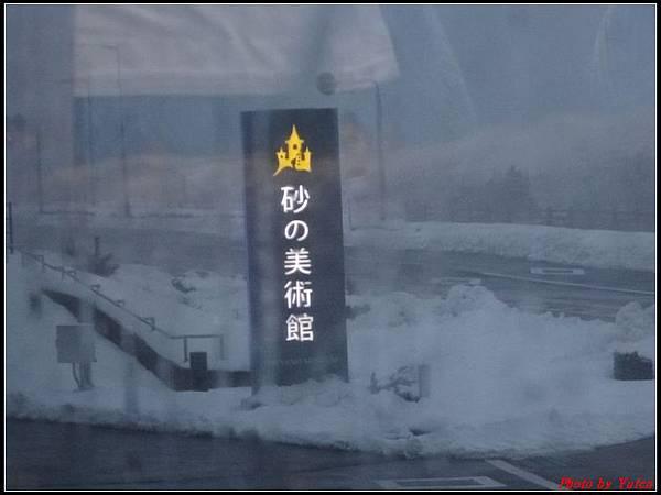 日本day3-砂美術館0107.jpg
