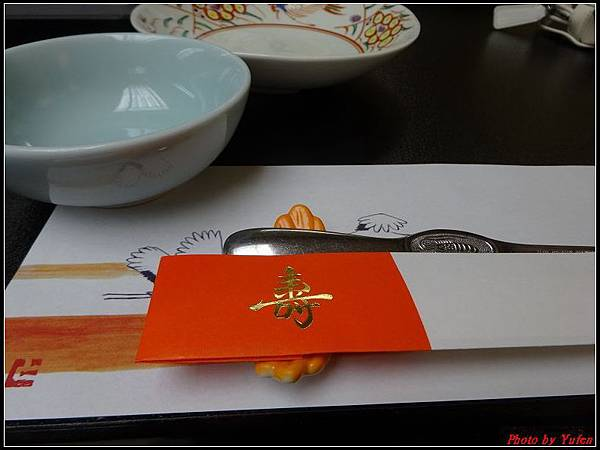 日本day3-晚餐0010.jpg